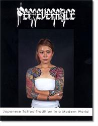 Perseverance book cover